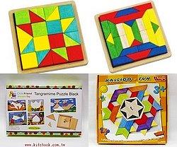 創意幾何拼圖4合1