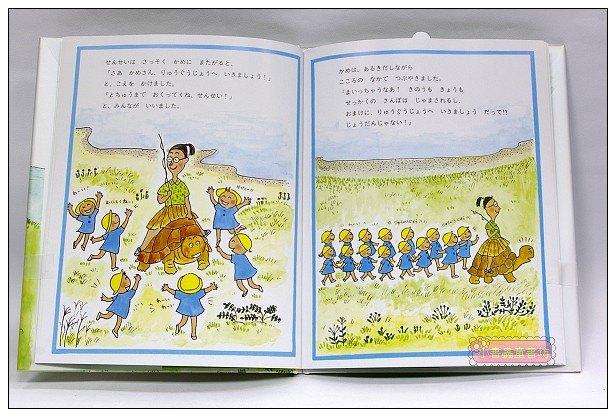 內頁放大:莊敬老師繪本5:莊敬老師騎烏龜(日文版,附中文翻譯)教師繪本