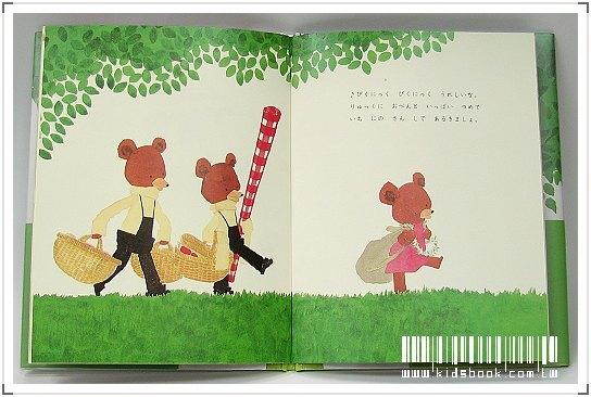 內頁放大:小熊咪咪繪本1:咪咪的家(日文版,附中文翻譯)