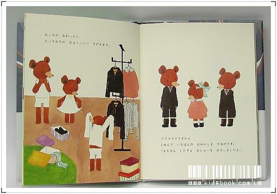 內頁放大:小熊咪咪繪本4:聖誕節(日文版,附中文翻譯)