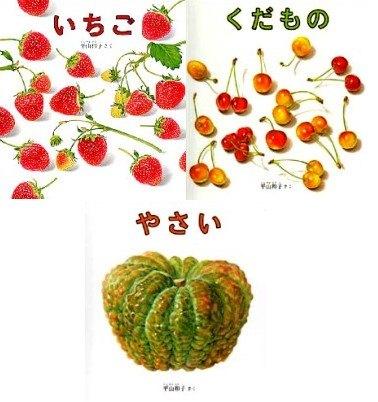 內頁放大:寶寶飲食繪本 4合1(日文版,附中文翻譯)