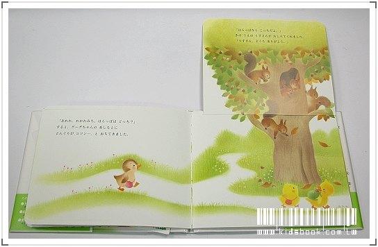 內頁放大:小雞繪本Ⅵ:小雞妹妹說謝謝(日文書,附中文翻譯)