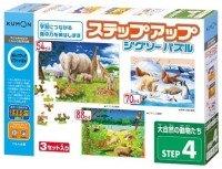 (預約優惠特案)日本拼圖:第四階段~大自然的動物