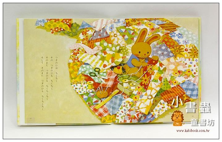 內頁放大:分享幸福繪本2-小兔子的小背包(日文) (附中文翻譯)