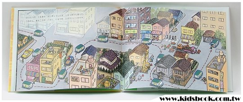 內頁放大:車子工作繪本3:好快好方便的宅急便(日文版,附中文翻譯)