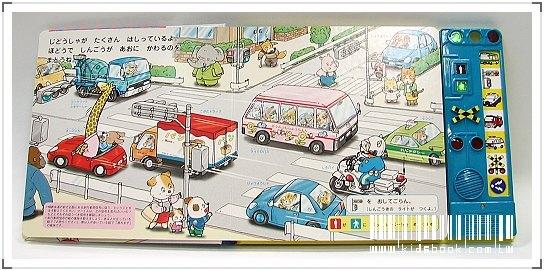 內頁放大:音效遊戲書:音效交通安全繪本