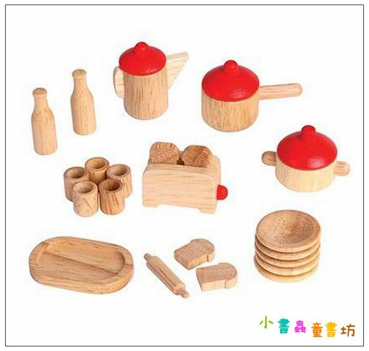 內頁放大:娃娃屋餐具組
