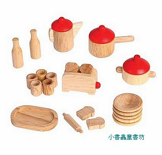 娃娃屋餐具組