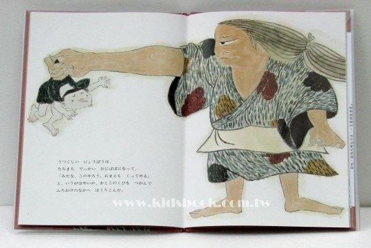內頁放大:日本經典傳說故事:不吃飯的老婆(日文) (附中文翻譯)