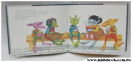 內頁放大:怪獸比利成長2步曲:比利得到三顆星(日文版,附中文翻譯)