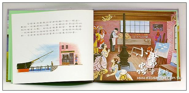 內頁放大:生命力量繪本1-1:花婆婆(79折)<親近植物繪本>