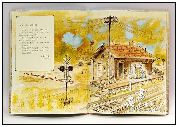 內頁放大:生命力量繪本2-8:小恩的秘密花園(85折)<親近植物繪本>