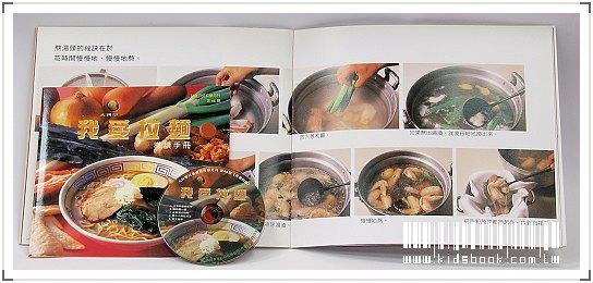內頁放大:我愛拉麵:*大科學 (導讀手冊+導讀CD) (特價書)