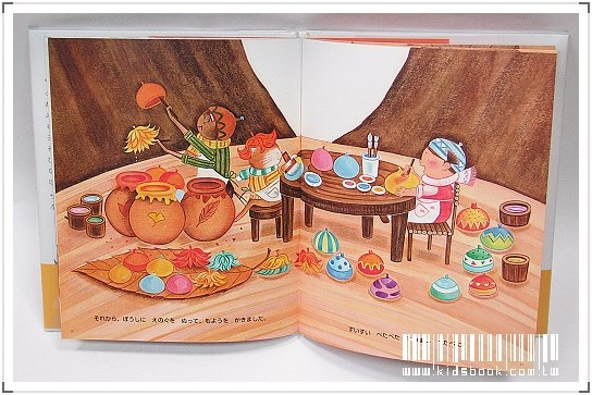 內頁放大:紗娜跟森林裡的帽子爺爺(日文版,附中文翻譯)