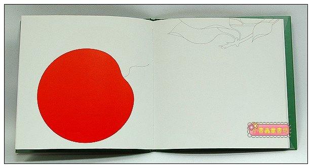 內頁放大:紅氣球(無字繪本)