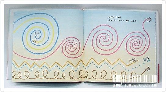 內頁放大:遊戲繪本3:飛向天空的蠟筆(日文版,附中文翻譯)