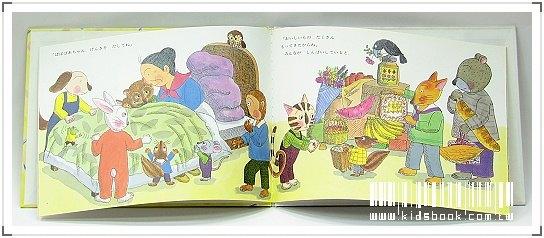 內頁放大:鴨子的蛋:元氣婆婆繪本3(日文版,附中文翻譯)