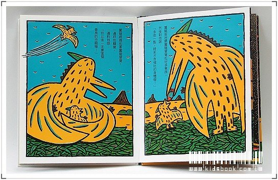 內頁放大:生命力量繪本3-13:宮西達也恐龍繪本2:我是霸王龍(中文版)(85折)
