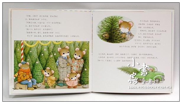 內頁放大:過聖誕:迪迪、莎莎繪本1(日文版,附中文翻譯)
