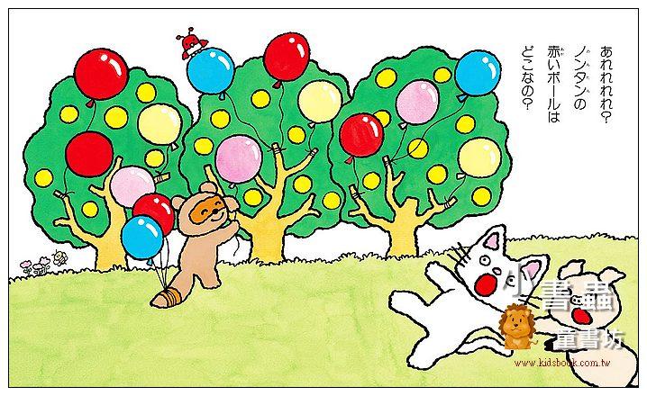 內頁放大:球球等等我:小貓丹丹10(日文版,附中文翻譯)