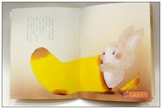 內頁放大:小狐狸繪本3 黃褐色的襪子:井本蓉子繪本(日文版,附中文翻譯)