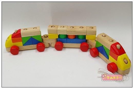 內頁放大:高鐵列車積木組(盒損庫存品出清)