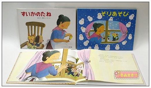 內頁放大:元氣婆婆3合1 合輯Ⅱ(日文版,附中文翻譯)