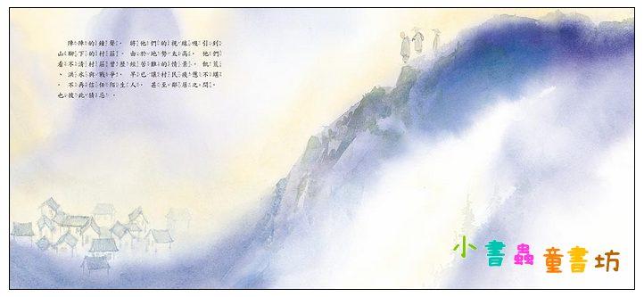 內頁放大:生命力量繪本1-13:石頭湯 (85折)