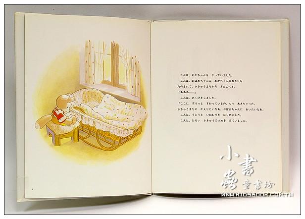 內頁放大:小空和小秋:林明子繪本(日文)(附中文翻譯)