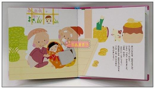 內頁放大:竹林公主:經典童話26(日文版,附中文翻譯)