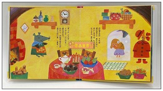 內頁放大:拇指姑娘:經典童話34(日文版,附中文翻譯)