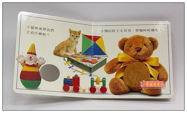 內頁放大:小小感官書:好玩的東西 (觸摸書)(79折)