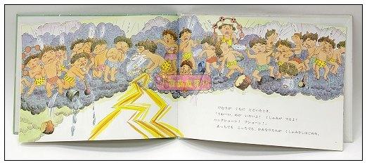 內頁放大:下雨了:元氣婆婆繪本7(日文版,附中文翻譯)