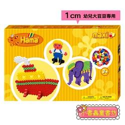 大豆豆創作組合:男孩、船、大象(1cm)(現貨:3)