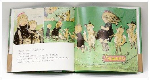 內頁放大:狐狸神仙(日文版,附中文翻譯)