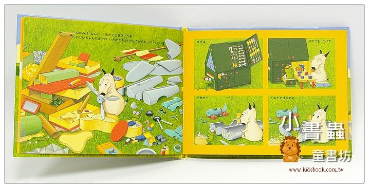 內頁放大:包姆與凱羅 2:飛行之旅(日文版,附中文翻譯)