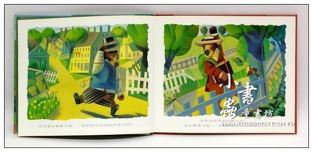 內頁放大:亨利散步去菲其堡