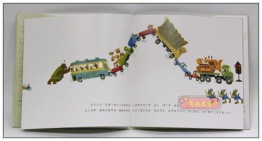 內頁放大:憨憨熊:憨憨熊繪本13(日文版,附中文翻譯)樣書出清(現貨數量:1)
