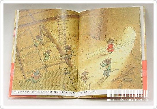 內頁放大:14隻老鼠大搬家(日文版,附中文翻譯)