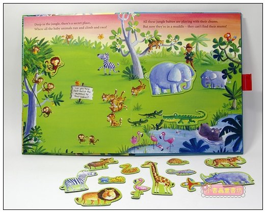 內頁放大:磁鐵遊戲書:Muddle Jungle Magnetic Play Book