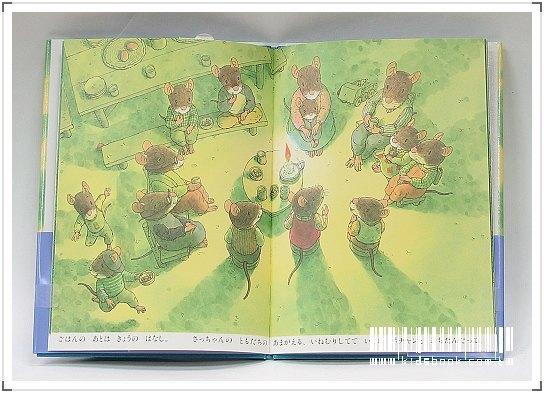 內頁放大:14隻老鼠晚安(日文) (附中文翻譯)現貨數量:2