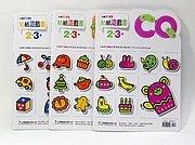多元智能IQ、EQ、CQ貼紙遊戲書 2.3歲 3合1