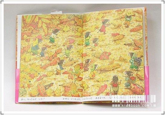內頁放大:14隻老鼠捉迷藏(日文版,附中文翻譯)(童玩)