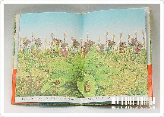 內頁放大:14隻老鼠去野餐(日文版,附中文翻譯)(春天繪本故事)