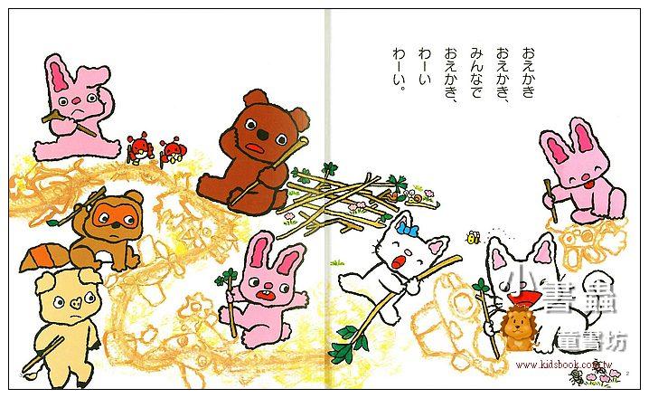 內頁放大:丹丹大聲說謝謝:小貓丹丹19(日文版,附中文翻譯)