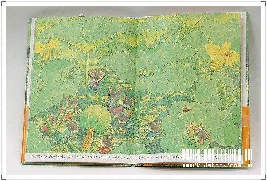 內頁放大:14隻老鼠種南瓜(日文版,附中文翻譯)