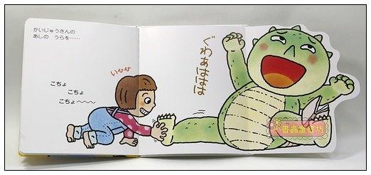 內頁放大:咕嘰 咕嘰遊戲:生活教育遊戲書10(日文版,附中文翻譯)