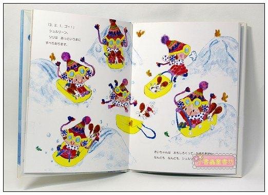 內頁放大:奇奇妹妹繪本:奇奇妹妹與雪人(日文版,附中文翻譯)