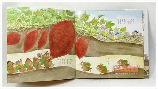 內頁放大:老鼠的遠足 地鼠的遠足(日文版,附中文翻譯)