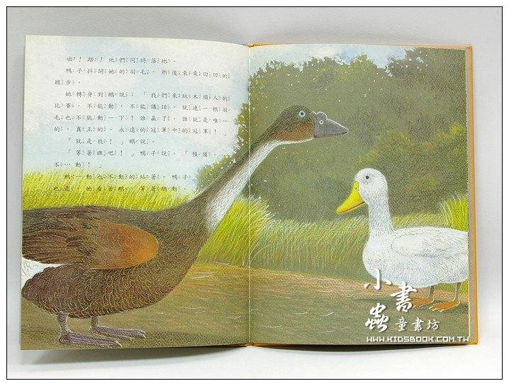 內頁放大:一根羽毛也不能動(79折)